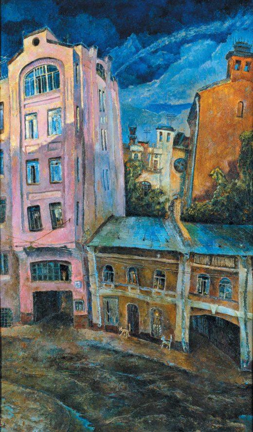 Арбатские переулки, Мерзляковский 16, станковая живопись