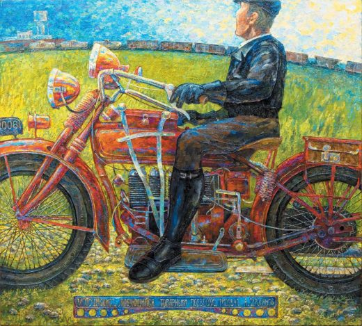 Henderson Four, motorcycle, Нестеров